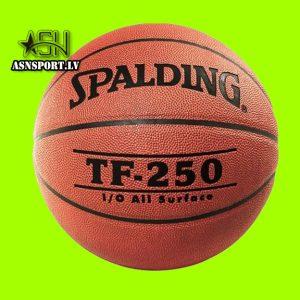 ****SPALDING basketbola bumbas