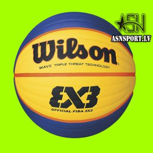 ****WILSON basketbola bumbas